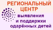 Изображение - Вкратце о маткапитале regcentrodardetbb