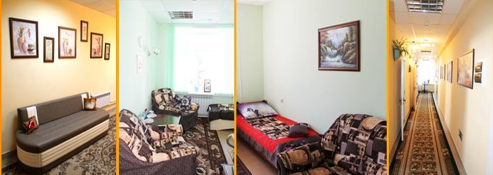 Комнаты для временного проживания